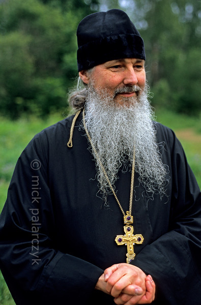 RUSSIA.GOLDENRING 25.916] 'Russian Orthodox monk.' Russian ...
